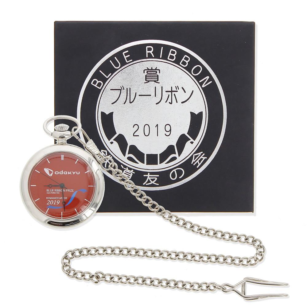【2月1日発売!】GSEブルーリボン賞受賞記念懐中時計