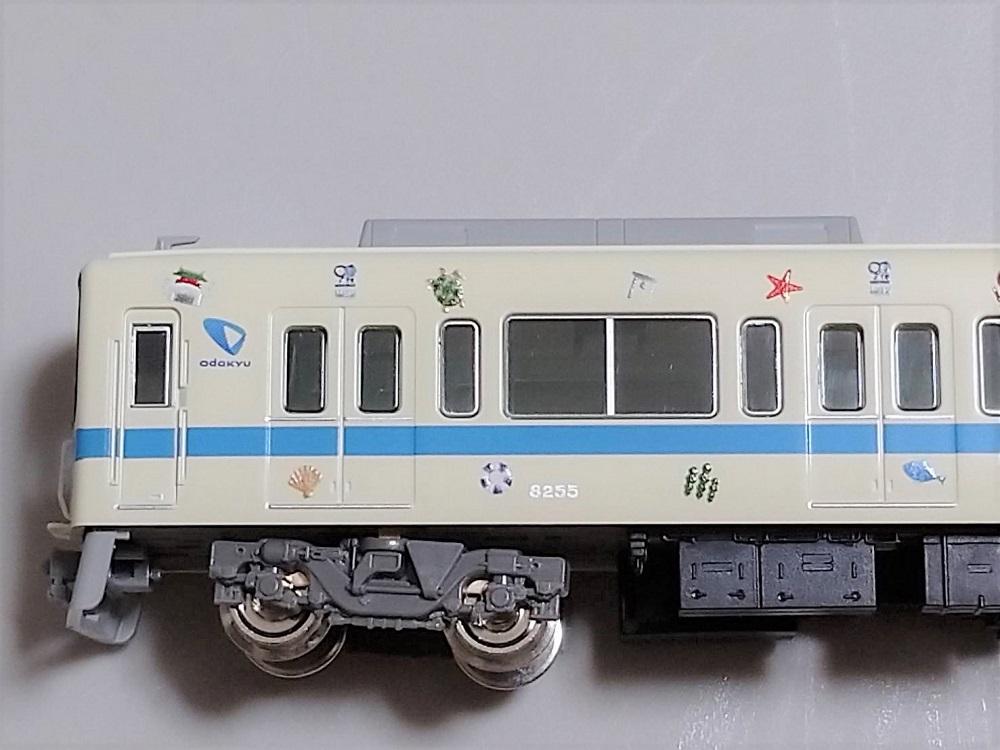 小田急8000形(江ノ島線開業90周年記念トレイン)6両編成セット(動力付き)【TRAINS購入特典】