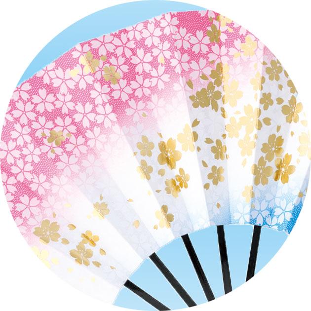 文学,实践,出演儿童 9 扇花! 或风扇框中你可以选择 50 日元掉条例草案 》 的承诺!