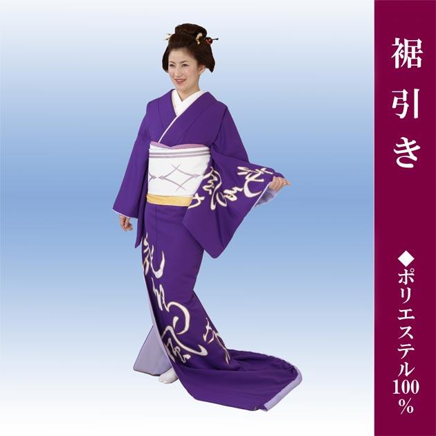 新品本物 踊り 文字柄 着物 比翼無し紫地 裾引き 着物 仕立て上がり 比翼無し紫地 文字柄, ミズナミシ:9ceed1f1 --- gipsari.com