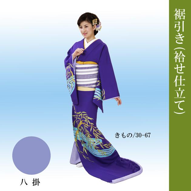 踊り 着物 裾引き 仕立て上がり紫地 流水 柳舞台衣裳、お稽古用に。着物(きもの)