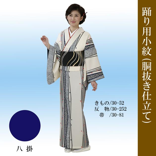 踊り 着物 小紋 胴抜 仕立て上がりベージュ地 縞 当社オリジナル着物(きもの)