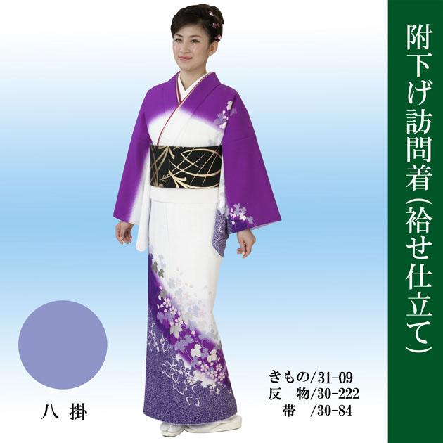 踊り 着物 附下 絵羽袷 仕立て上がり 着物(きもの) 紫ぼかし つた, TAIWA FURNITURE:4503cee6 --- ma-broker.jp