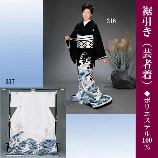 踊り 着物 裾引き 芸者着 仕立上がり ポリエステル日本舞踊、歌謡舞踊のステージ用。