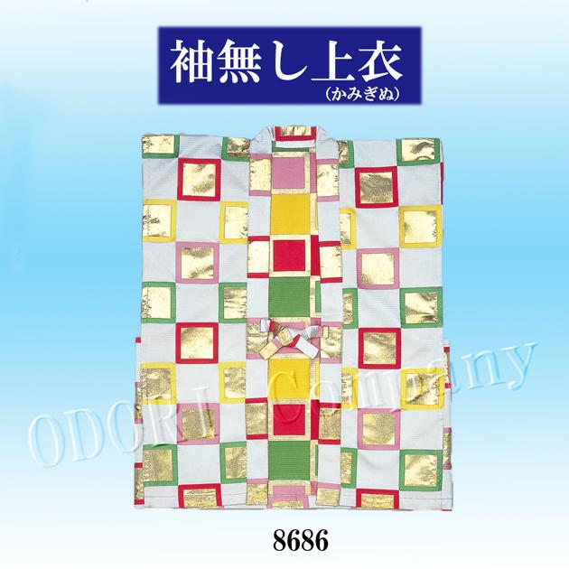 生まれのブランドで 陣羽織 じんばおり 袖なし上衣(かみぎぬ)舞台や余興に。「日本の歳時記」, ベビーチャイルド リスヤ:ece98692 --- canoncity.azurewebsites.net