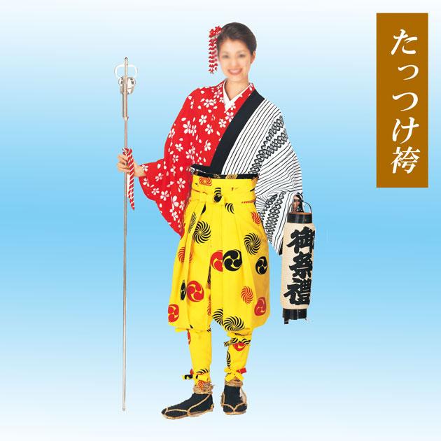 たっつけ袴 はかま 手古舞 てこまい衣裳 黒 赤 格子 よさこい 衣装