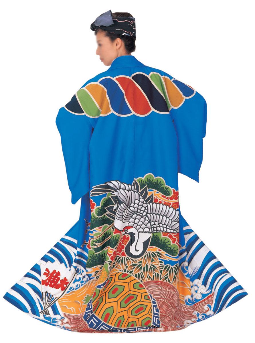 万祝衣装 まいわい着物(きもの)青地 鶴 亀 大漁 縄萬祝 ひとえ仕立て漁師 大漁 祝い「きぬずれ」