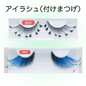 Magical rush false eyelashes