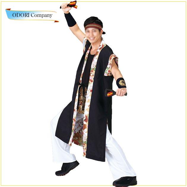 新しいコレクション よさこい よさこい 衣装 リバーシブル 袖なし袢天 メンズ レディース大人 袖なし袢天 リバーシブル おしゃれ, プレミ屋@本舗:7918ac5c --- gipsari.com