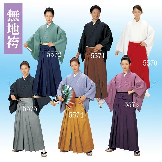 無地袴 袴 はかま仕立て上がり 全11色 A