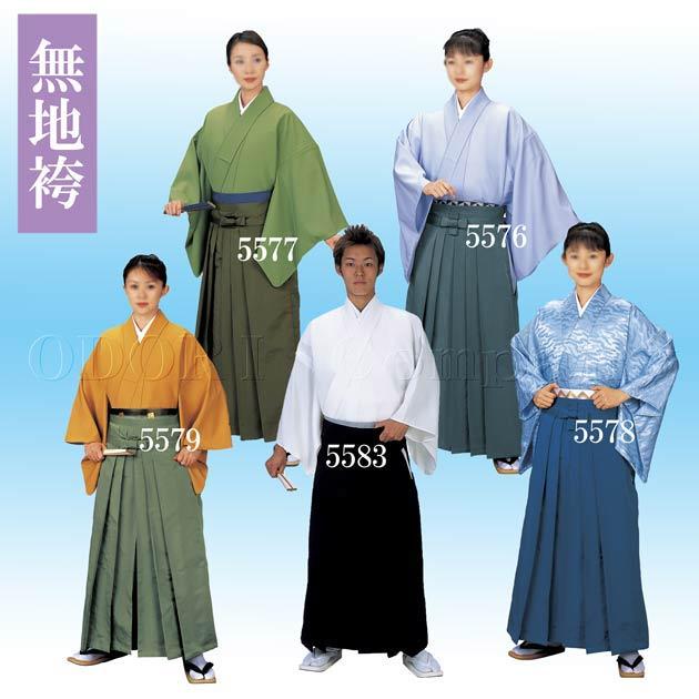 踊り用 無地袴 袴 はかま仕立て上がり 全11色