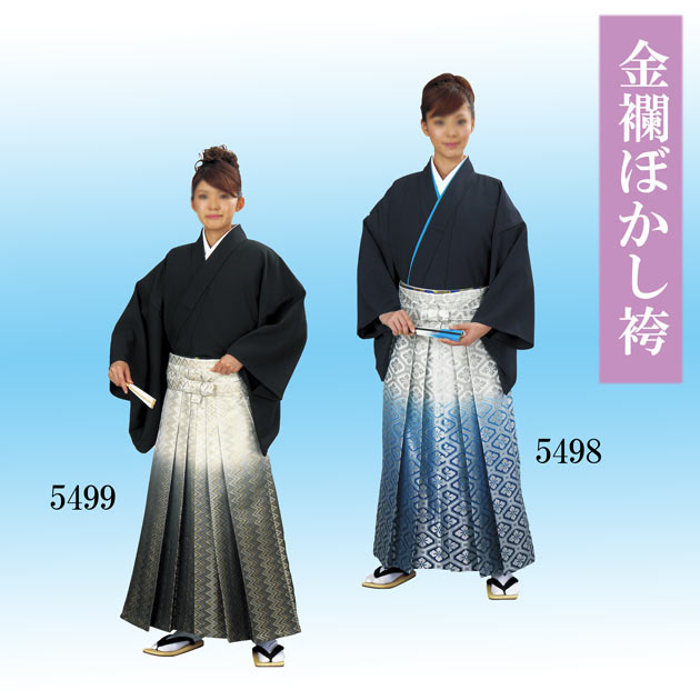 踊り用 袴 金襴 ぼかし 袴 舞踊袴 はかま