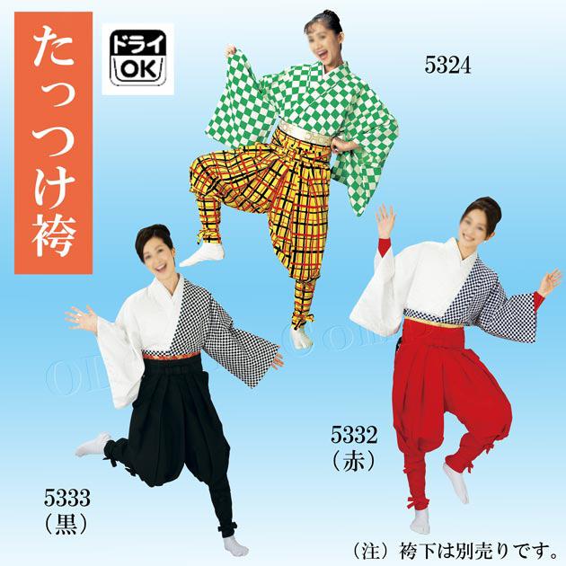 よさこい 衣装 たっつけ袴 手古舞 てこまい 日本の踊り