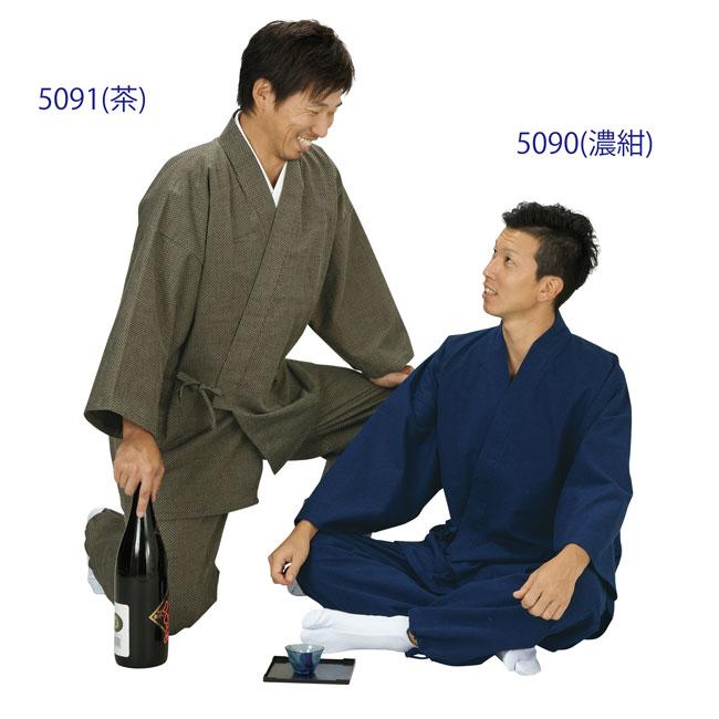専門店では 作務衣作務衣 ドビー織サイズS~3L, 栖本町:a7c28d06 --- canoncity.azurewebsites.net