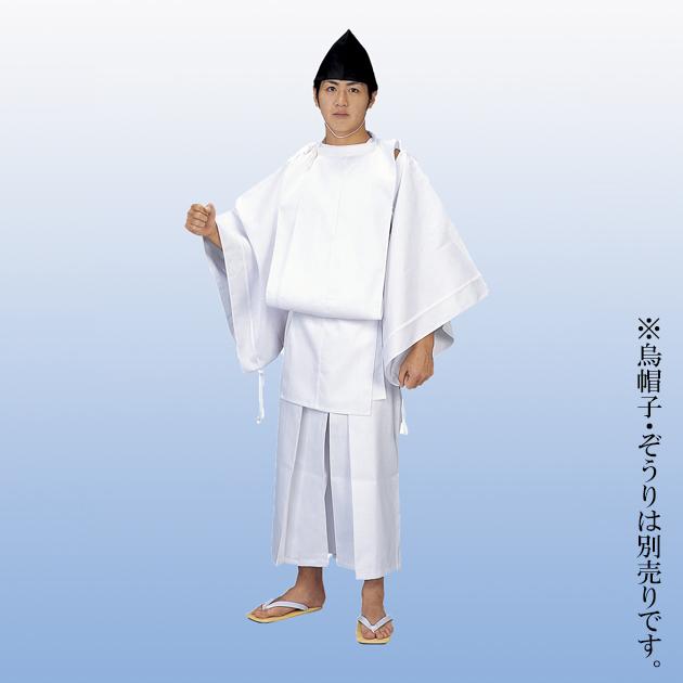 白丁衣裳 はくてい仕立て上がり
