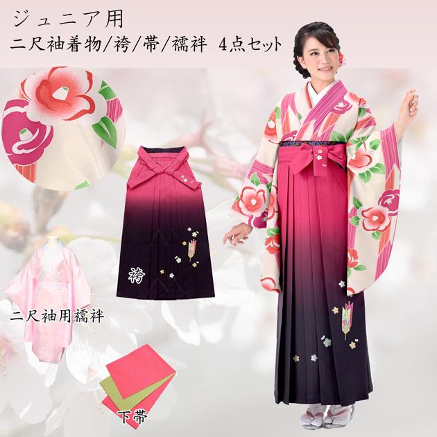 小学生用二尺袖着物・袴4点セットジュニア女子用袴セット あんどん仕立て卒業式 小学校 6年生