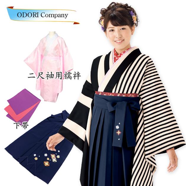 袴 セット 卒業式 小学生~成人女性 ジュニア 女性用 袴4点セット 縞模様 二尺袖 着物・あんどん仕立て