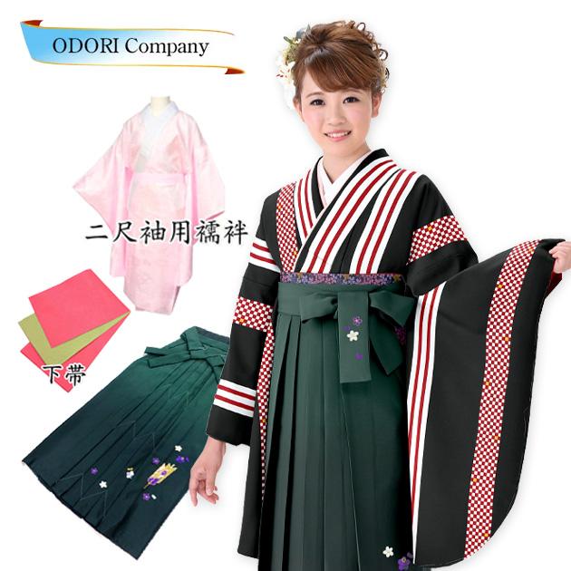 袴 セット 卒業式 小学生~成人女性 ジュニア 女性用 袴4点セット 市松・縞模様 二尺袖 着物・あんどん仕立て
