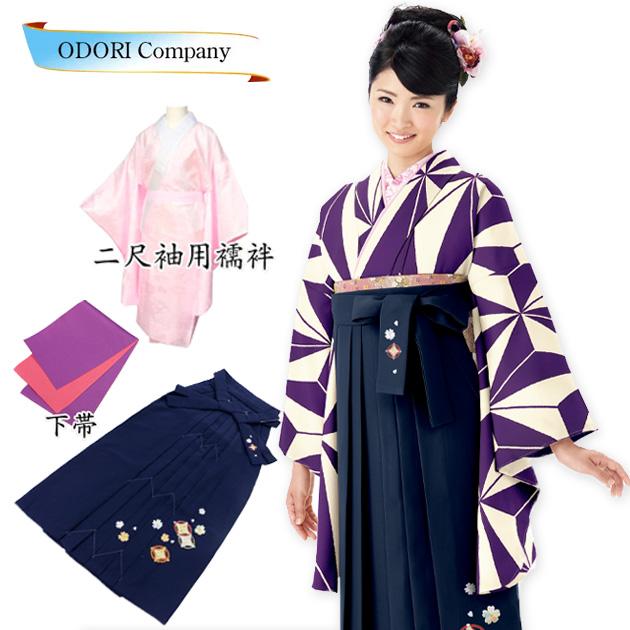 袴 セット 女の子 小学生~成人女性 卒業式 ジュニア 女性用 袴4点セット 麻の葉柄 紫 二尺袖 着物・あんどん仕立て