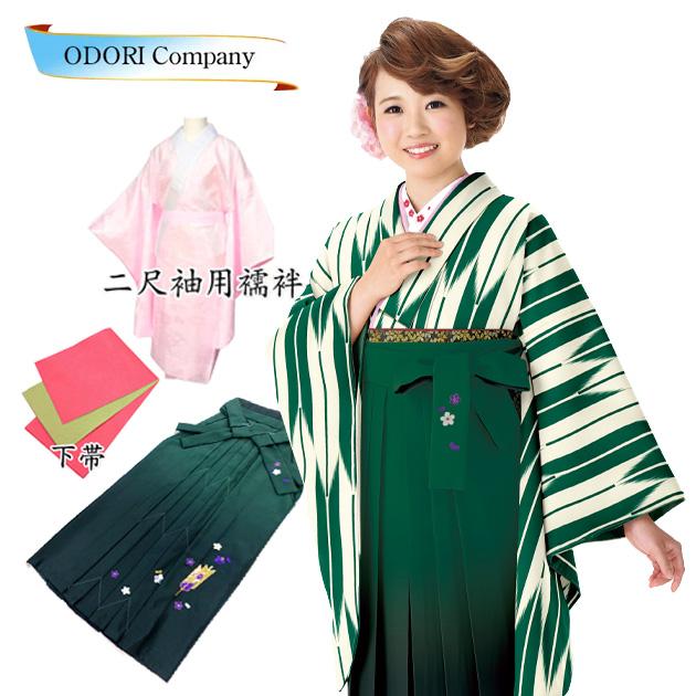 袴 セット 女の子 小学生~成人女性 卒業式 ジュニア 女性用 袴4点セット 矢絣 緑 グリーン 二尺袖 着物・あんどん仕立て