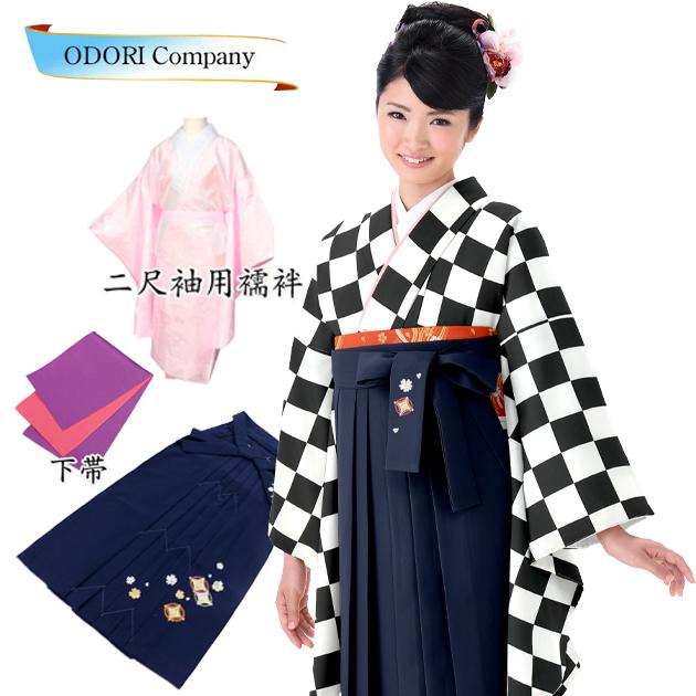 袴 セット 女の子 小学生~成人女性 卒業式 ジュニア 女性用 袴4点セット 市松柄 黒 二尺袖 着物・あんどん仕立て