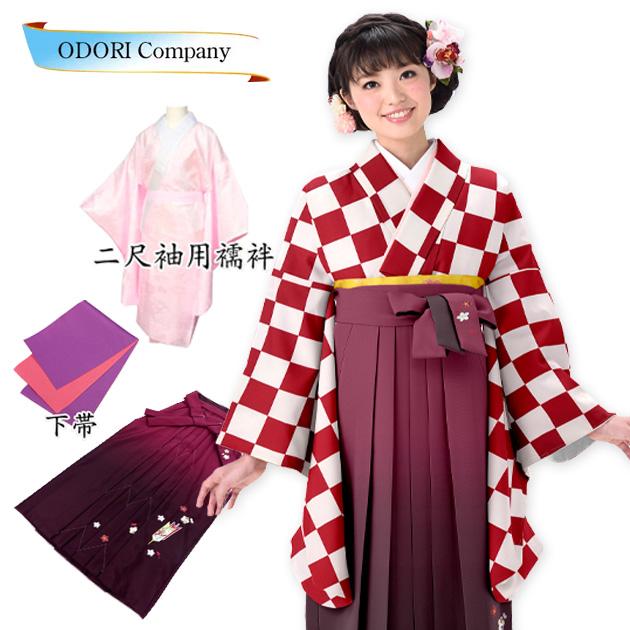 袴 セット 女の子 小学生~成人女性 卒業式 ジュニア 女性用 袴4点セット 市松柄 赤 二尺袖 着物・あんどん仕立て