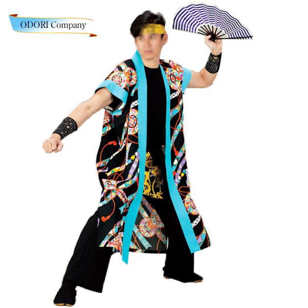 よさこい 衣装 コスチューム 祭 ブルー 黒系 衣裳