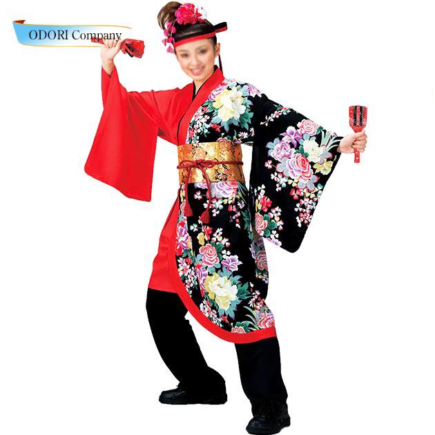 よさこい 衣装 レディース 大人 袢天 おしゃれ 赤 黒 花柄