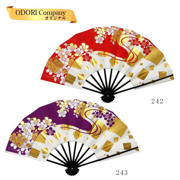 舞扇子 扇子 踊り用 あですがた 白地(赤/紫)流水桜 金色紙 飾り、撮影用