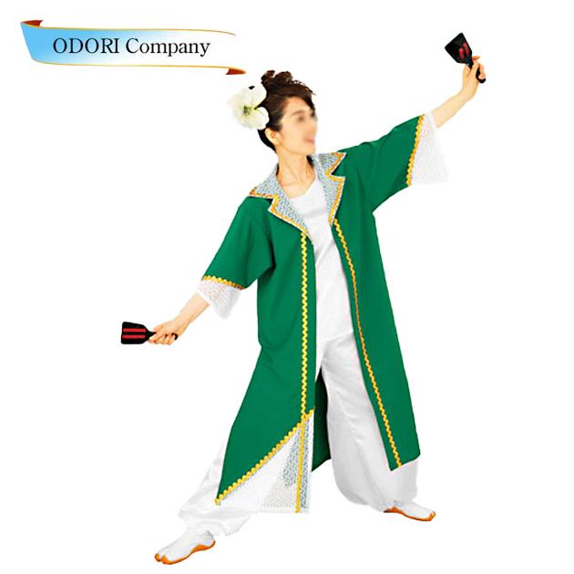 よさこい 衣装 法被 大人用 ロング 長法被 長袢天 緑