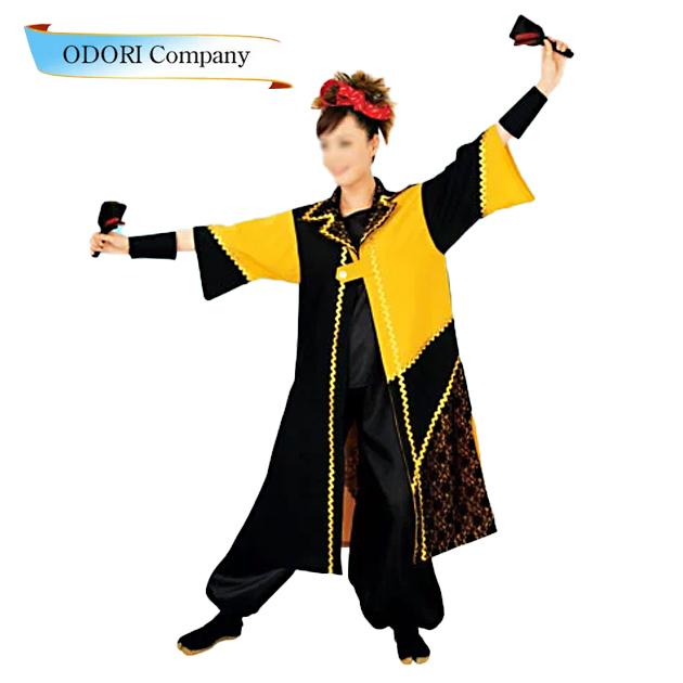 よさこい 衣装 法被 大人用 ロング 長法被 長袢天 黄色