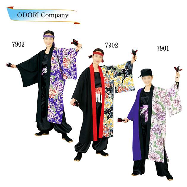 よさこい 衣装 法被 大人用 ロング 長法被 長半纏 花柄
