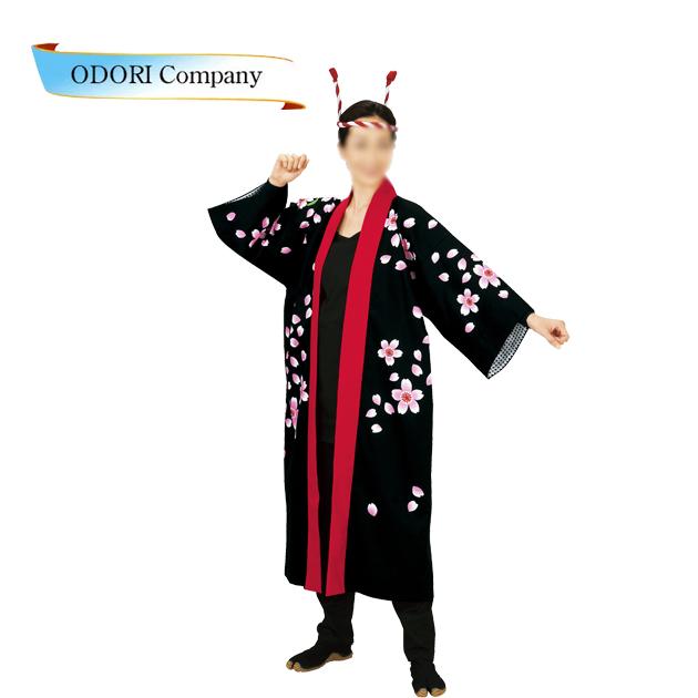よさこい 衣装 法被 大人用 ロング 長法被 長袢天 桜 花柄 Lサイズ