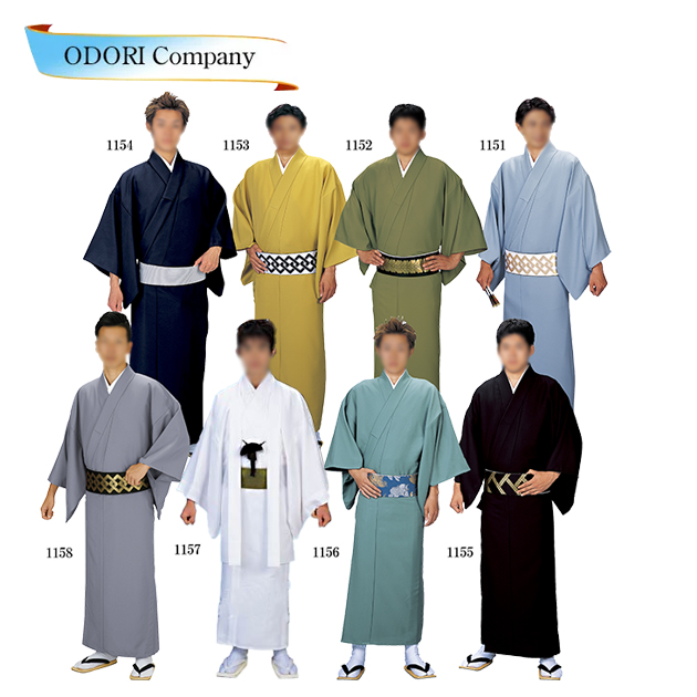 色無地着尺 お仕立上り 全8色洗える着物 M・Lサイズ