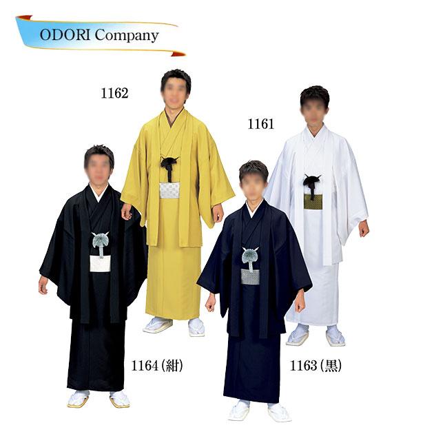色無地羽織 お仕立上り 洗える着物 全4色 M・Lサイズ