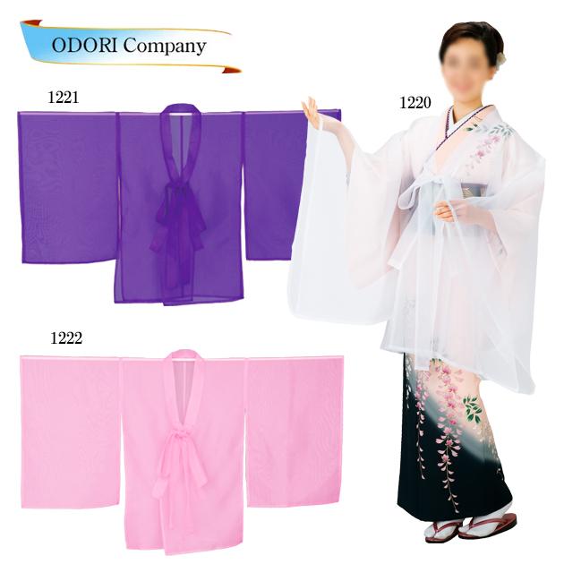 踊り 上衣 すおう ※上衣のみの販売ですオーガンジー 舞台衣裳に。「日本の踊り」