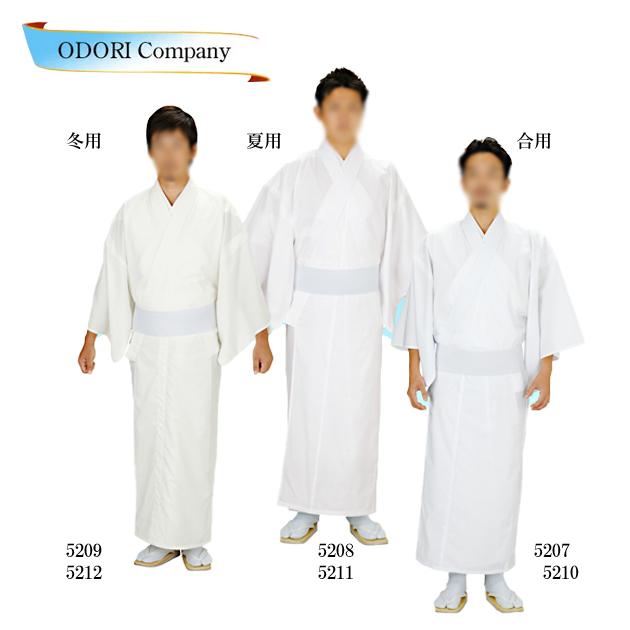 神寺用衣裳 白 長襦袢 夏用 男性用5208・女性用5211白衣 和装肌着