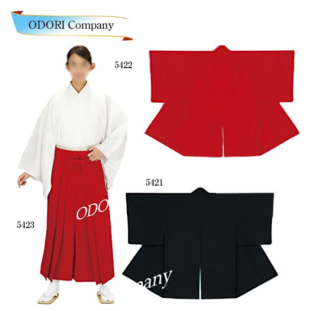 踊り用 袴下着物 女性用 大人用白 赤 黒