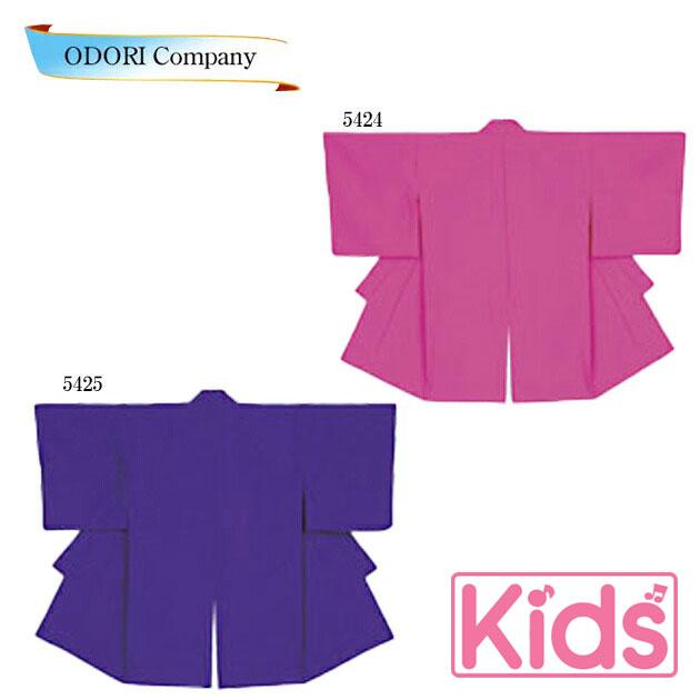 踊り用 袴下着物 子供用 11~12歳ピンク 紫