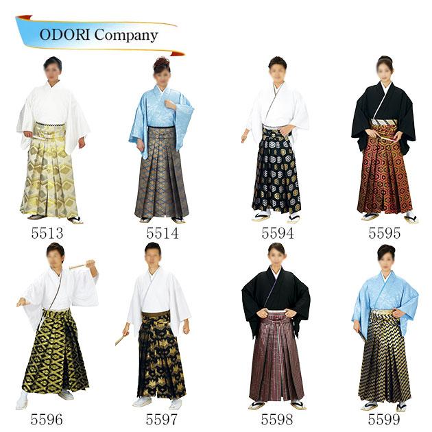 踊り用 袴 舞踊袴 はかま※商品は袴のみです