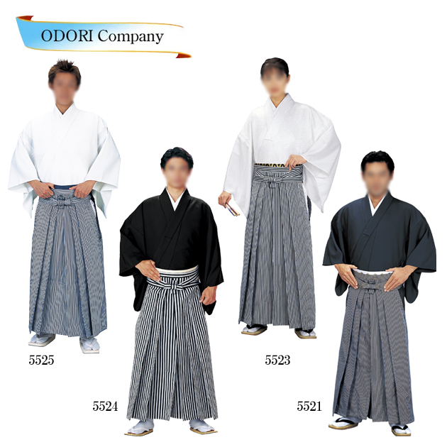 踊り用 袴 縞袴 はかま(縞巾約3~8mm)黒 紺舞台衣裳、卒業式、成人式等にも※縞袴のみの販売です A-y