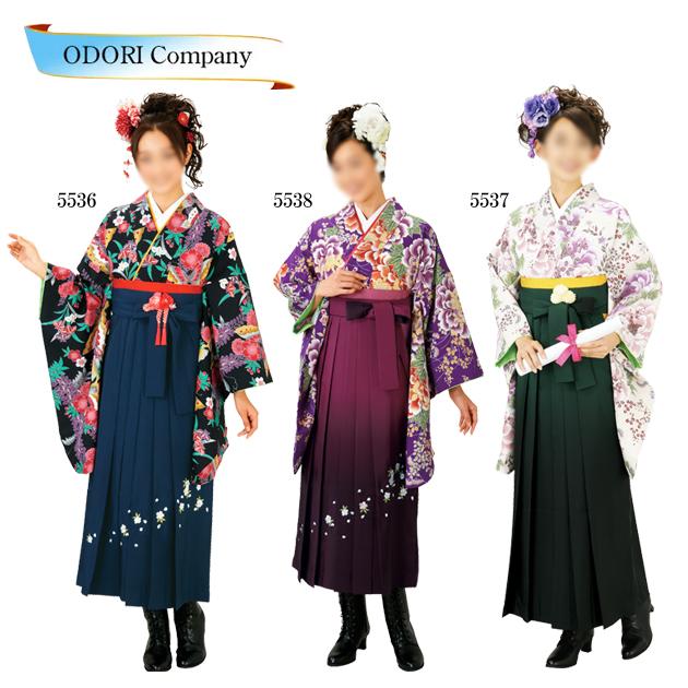 二尺袖袴下着物(きもの) 袷仕立て フリーサイズ