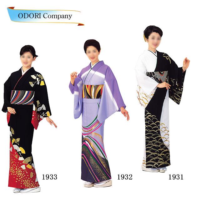 着物 きもの 訪問着 踊り 日本舞踊 レディース 仕立上がり 柄もの