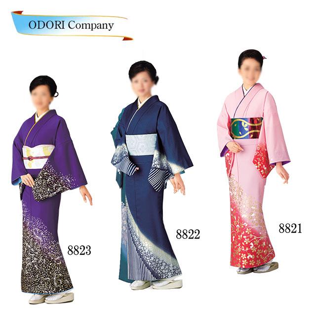 踊り 着物(きもの)女物 単衣 仕立上がり 附下訪問着洗える着物 踊り衣装 絵羽 ピンク 紺 紫レディース