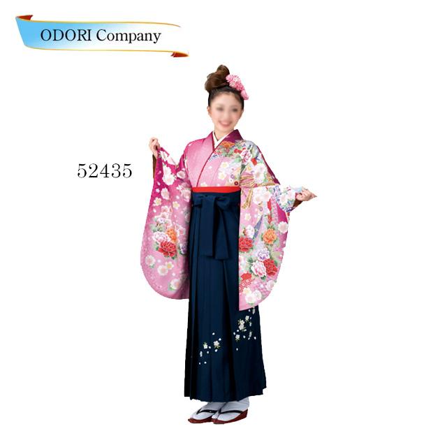 二尺袖振袖 洗える着物 袴用着物 ローズピンクボカシ袷仕立て上がり 「きぬずれ」