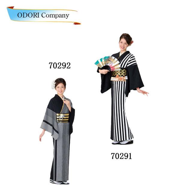 踊り 着物 仕立上り組合せ小紋 日本舞踊 洗える着物「きぬずれ」