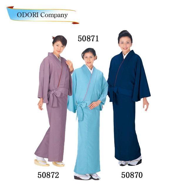 きぬずれユニフォーム 二部式きもの ひとえ仕立 小紋 稽古用 踊り用 着物 和服「きぬずれ」