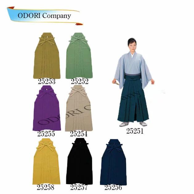 踊り用 袴 無地袴 はかま17色 詩舞、吟部などの舞台衣裳や制服に。「きぬずれ」