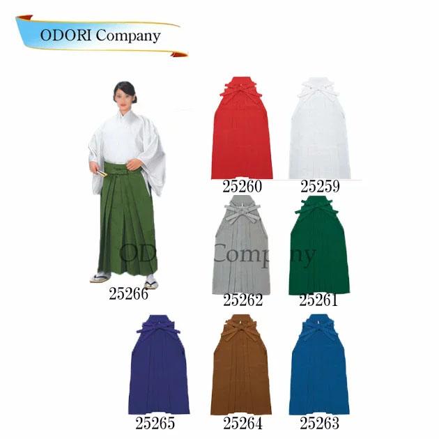 踊り用 袴 無地袴 はかま16色 詩舞、吟部などの舞台衣裳や制服に。「きぬずれ」