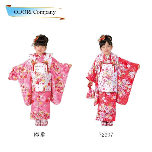 数量限定品 七五三 女児 3歳用被布コートセット(赤 ピンク)「きぬずれ」